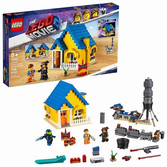 历史新低!LEGO 乐高 70831 乐高大电影2:艾米特梦之屋/营救火箭(706pcs)6折 54加元包邮!