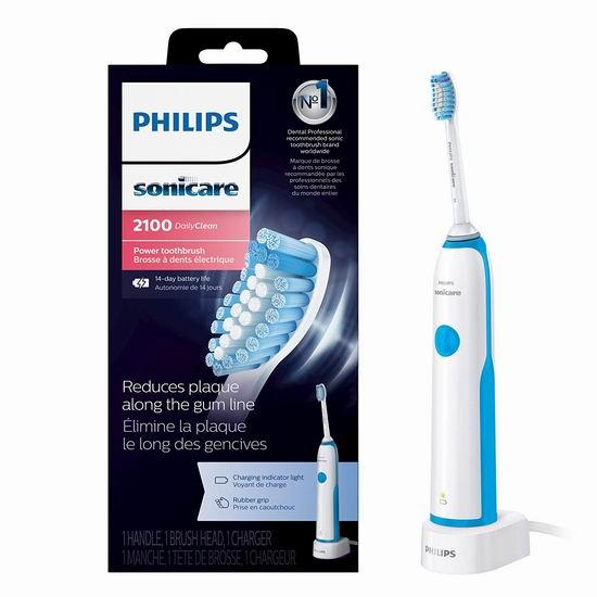 Philips 飞利浦 Sonicare Hx3211/62 可充电电动牙刷 24.95加元!