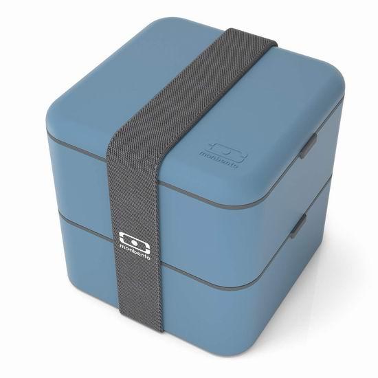 Monbento MB Square 高颜值日式便当盒 33.75加元!曾获德国红点设计大奖!