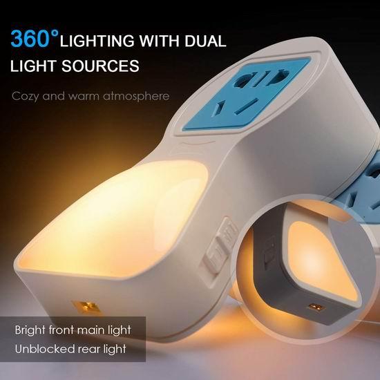 白菜价!历史新低!Elehealthy 可调光 壁插式LED小夜灯2件套 9.99加元清仓!带插座+USB充电口!