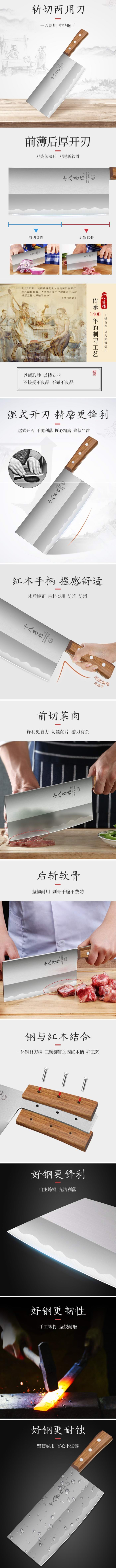 阳江十八子作 7英寸 二合一 切菜斩骨 中式斩切刀 23.99加元!