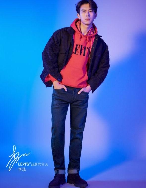 白菜价!Levis 李维斯成人儿童卫衣、牛仔裤 3.5折起+额外7.5折,牛仔艺术叠搭 穿出不同的style!