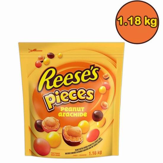 Reese Piece 花生糖果(1.18公斤)5.3折 9.55加元!