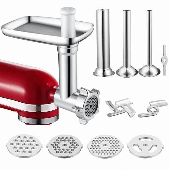 iVict 厨师机专用 全金属绞肉/灌肠通用配件 54.99加元限量特卖并包邮!