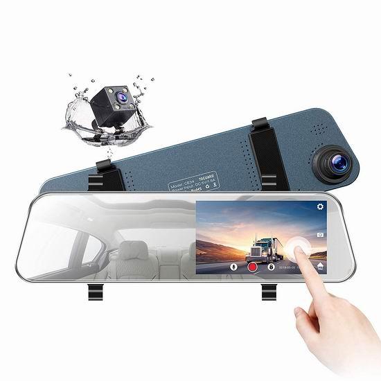 TOGUARD 1080P 全高清广角 5英寸 触控后视镜行车记录仪+倒车后视摄像头 54.99加元包邮!