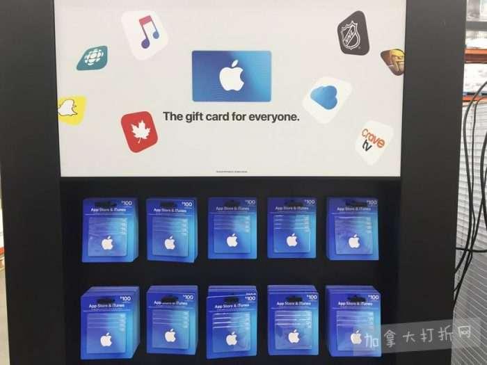 独家!【加西版】Costco店内实拍,有效期至3月1日!苹果iTunes礼卡.99、星巴克速溶咖啡.99、好奇纸尿裤.49、Always卫生垫.99、烤排骨.99!