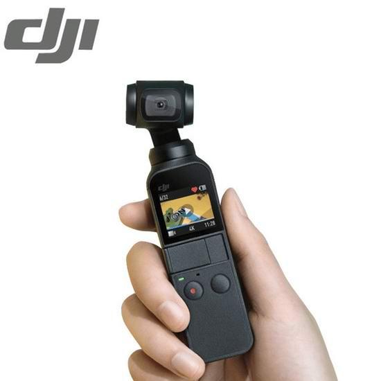 金盒头条:历史新低!DJI 大疆 Osmo 史上最小 口袋云台相机/摄影机6.5折 279.99加元包邮!