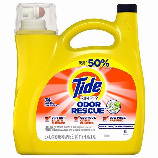 历史新低!Tide 汰渍 Simply Odor Rescue 洗衣液3.4升(74缸)装5.6折 6.77加元!