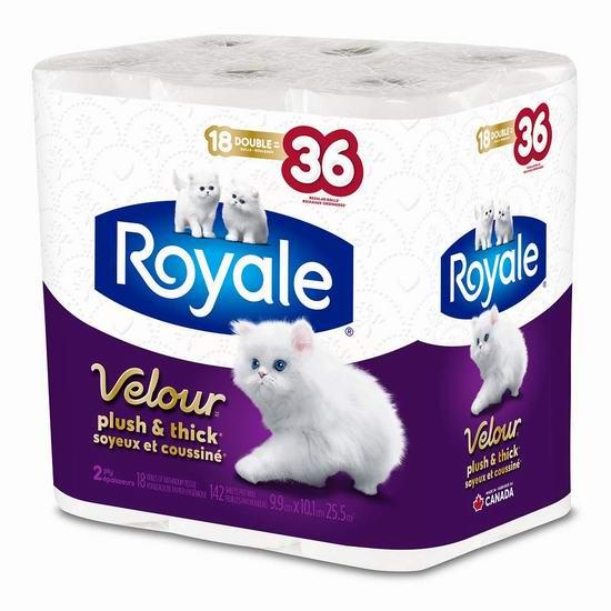 Royale Velour 双层卫生纸18卷装 7.48加元!
