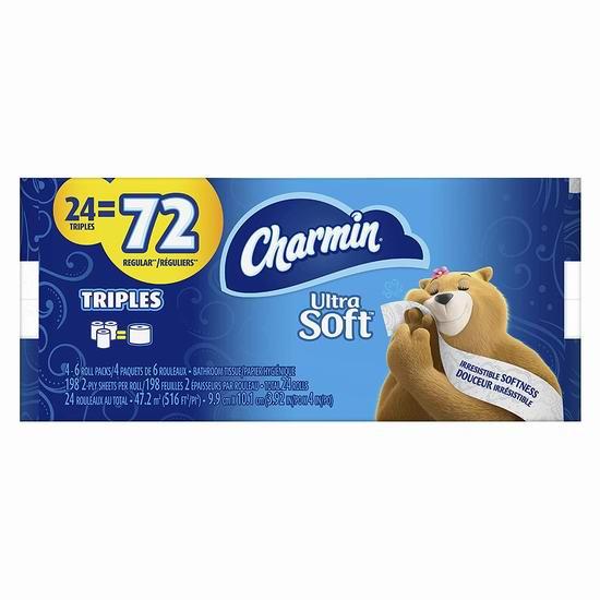Charmin Ultra Soft 超软双层卫生纸24卷装 28.08加元!