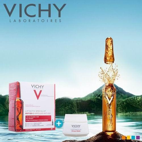 Vichy 薇姿官网大促升级,全场最高 7.5折+送礼包!入89号肌底液、薇姿反重力胜肽安瓶!