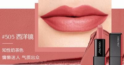 Shiseido 资生堂 全场满60加元送价值20加元积分+红腰子额外再送10加元积分!入红腰子、防晒唇膏、百优面霜、防晒霜