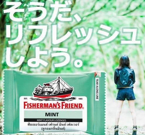 Fisherman's Friend渔夫之宝 特强润喉糖 1.79加元起,多种口味可选!