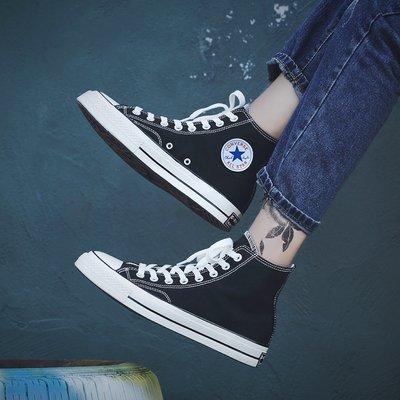 精选 Converse、Vans 、Adidas等品牌运动鞋、帆布鞋 6折起+新用户额外9折