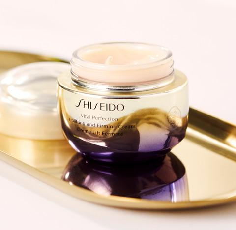Shiseido 资生堂 全场满75加元送20倍积分(变相7折),入红腰子、防晒唇膏、百优面霜、防晒霜