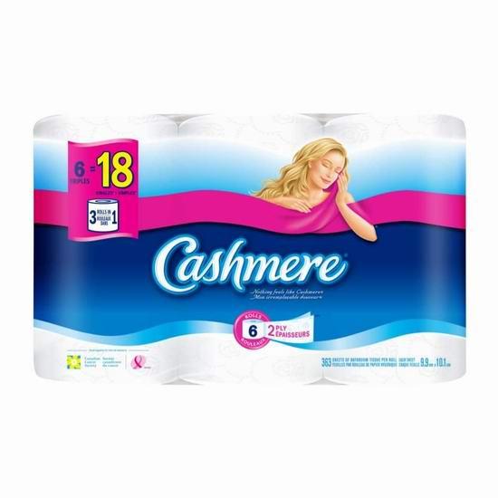 历史新低!Cashmere 双层厕纸/卫生纸(6卷)5.6折 4.49加元!相当于普通18卷!