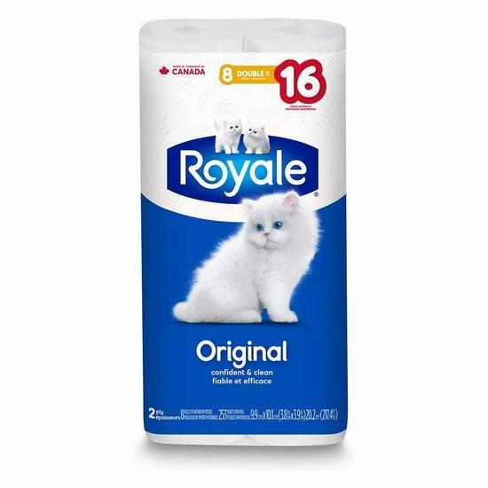 Royale Original 双层卫生纸8卷装 5.97加元!