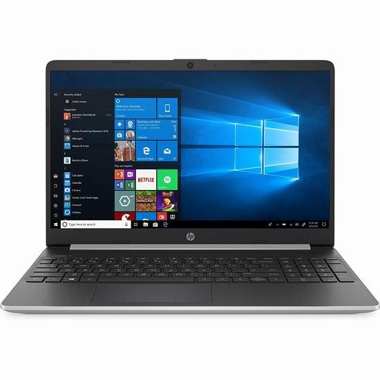 历史新低!HP 惠普 15-dy1731ms 15.6英寸触摸屏笔记本电脑(8GB, 128GB SSD)562.26加元包邮!