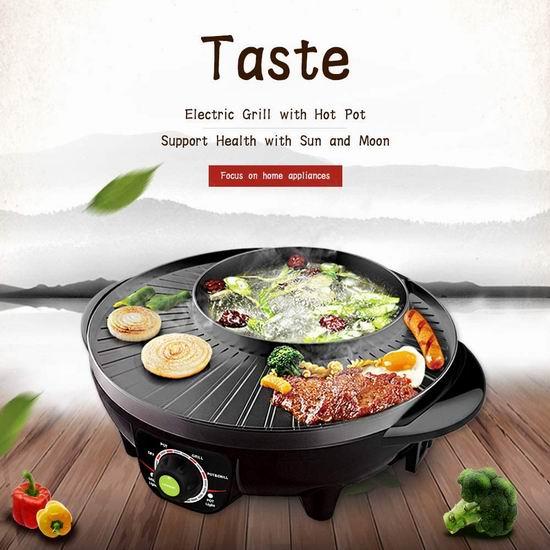 Liven 利仁 SK-J3201 涮烤一体 多功能电火锅 69.99加元包邮!