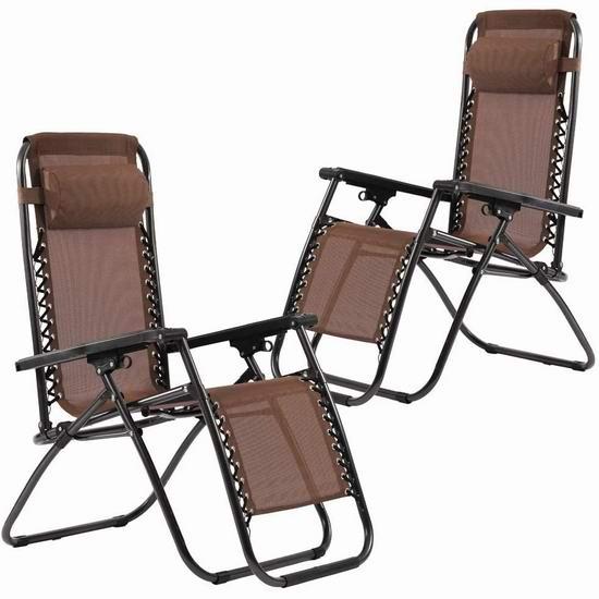 BestMassage 零重力躺椅2件套 109.99加元包邮!