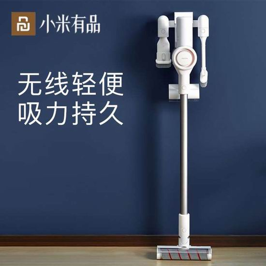 独家:小米旗下 Dreame 追觅 V9 家用无线吸尘器 269.99加元包邮!