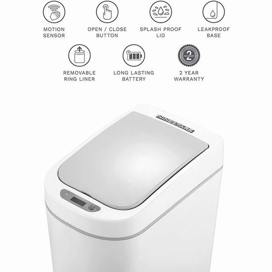 NINESTARS AMZ-7-2 7.2升 红外感应式垃圾桶4.6折 27.25加元!