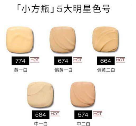 Shu Uemura 植村秀亲 全场7折+满送5件套大礼包!收55号粉底刷、全能黄金油、鬼冢虎联名系列!