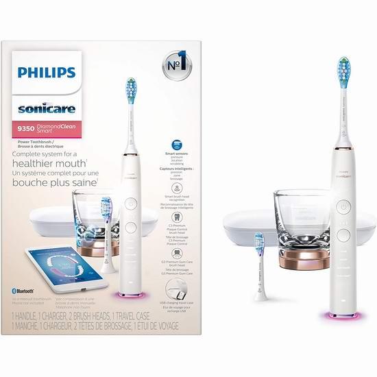 历史新低!Philips 飞利浦 Sonicare DiamondClean 9350 钻石亮白智能牙刷 157.37加元包邮!