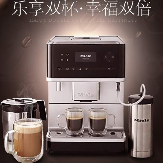 历史新低!Miele 美诺 CM6350 豆粉两用 全自动咖啡机6.6折 1655.93加元包邮!比Costco促销价还便宜343加元!