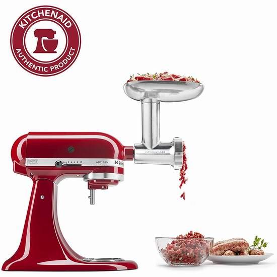 历史新低!KitchenAid KSMMGA 厨师机专用 全金属 绞肉/香肠灌肠通用配件5.5折 99.99加元包邮!