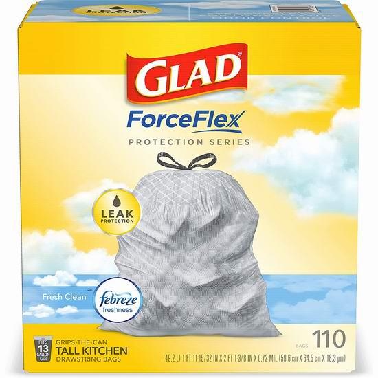 历史新低!Glad OdorShield 13加仑超大 清爽香味 抽绳垃圾袋(120个)4.5折 10.74加元!