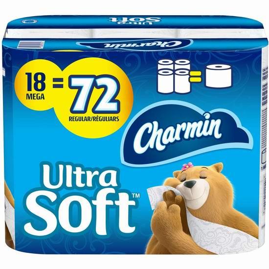 历史最低价!Charmin 超强/超软双层卫生纸18卷装 19.73加元包邮!相当于72卷!比Costco便宜!