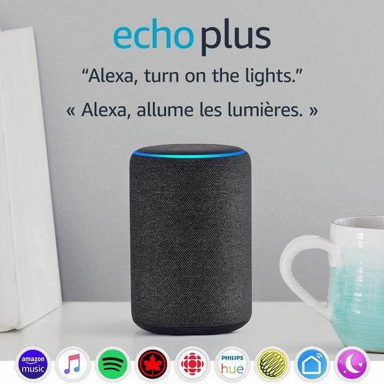 历史新低!第二代 Echo Plus 家居控制 智能音箱4折 79.99加元包邮!3色可选!会员专享!
