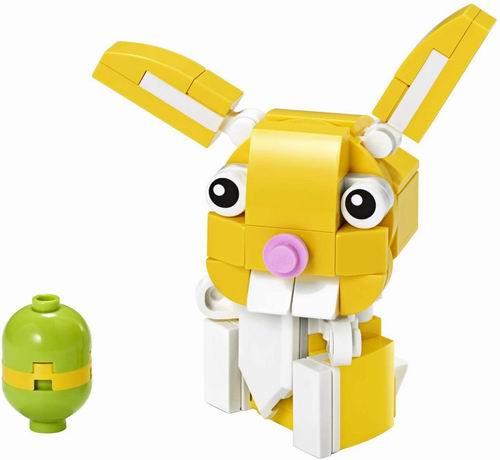 LEGO 乐高 30550 节日:复活节兔子 16.99加元,原价 20.89加元