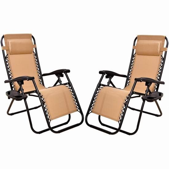 近史低价!BalanceFrom 零重力躺椅2件套 118.29加元包邮!午休神器!
