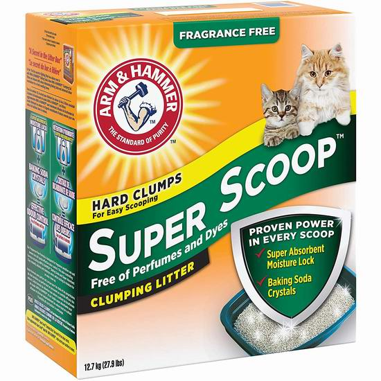 历史新低!ARM & HAMMER Super Scoop 除臭猫砂12.7公斤装 6.07加元!