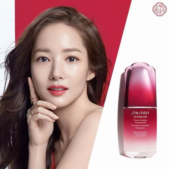 Shiseido 资生堂 全场满125加元送价值40加元积分(最高变相6.8折)+送7件套大礼包!入红腰子、抚痕眼霜、百优面霜!