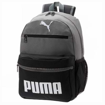 Puma官网大促,精选清新风运动服、运动鞋3折起+变相额外6折!