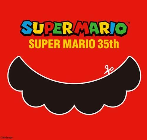 Uniqlo x SUPER MARIO 系列成人儿童 T恤 9.99加元起