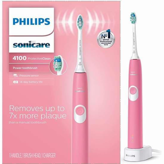 Philips 飞利浦 HX6815/01 声波电动牙刷5.5折 49.99加元包邮!2色可选!