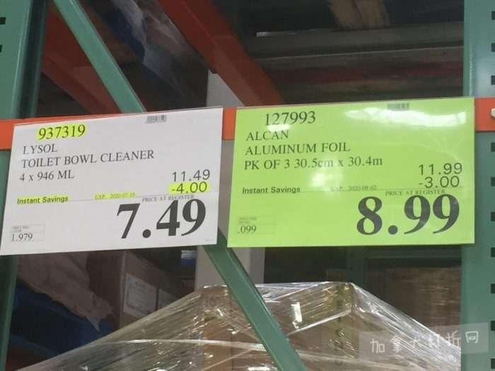 独家!【加西版】Costco店内实拍,有效期至7月12日!粉胶补货、Vitamix破壁机9.99、施华洛世奇3折清仓、戴森吸尘器9.99、Sealy床垫9.99、橄榄油.99!