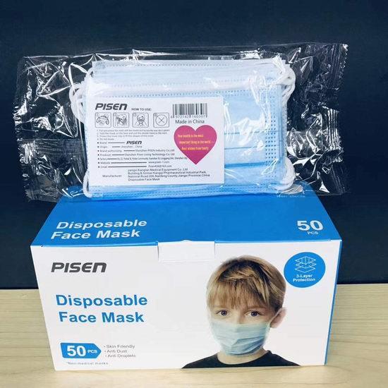 本地现货!Pisen 儿童版 一次性防护口罩(50个) 24.99加元!