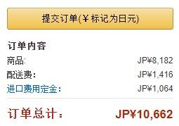 日亚直邮:被秒杀光的BRUNO网红锅/多功能料理锅 约230.38加元+包邮含关税!新手小白秒变美食达人,什么都能做!