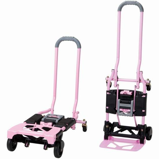Cosco Shifter 粉色 可折叠多功能两用推车/拖车 69.69加元包邮!
