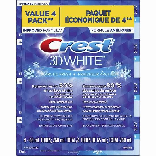 CREST 佳洁士 3D White 美白牙膏4件套 6.62加元!