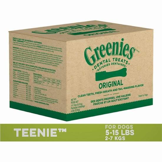 历史新低!Greenies 狗狗洁齿骨超值装(72盎司,260支) 69.99加元包邮!狗狗超爱!