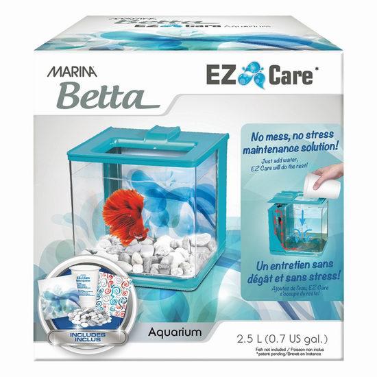 白菜价!历史新低!Marina 13359 EZ Care Betta 0.7加仑 迷你鱼缸/水族箱 8加元清仓!