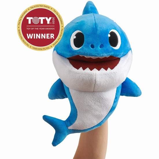 历史新低!WowWee Pinkfong Baby Shark 魔性儿歌 鲨鱼爸妈 唱歌毛绒玩具4.8折 12加元!
