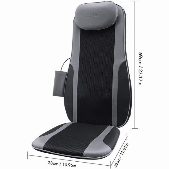 Naipo Shiatsu 多功能 指压加热 深层按摩椅垫 78.89加元包邮!免税!