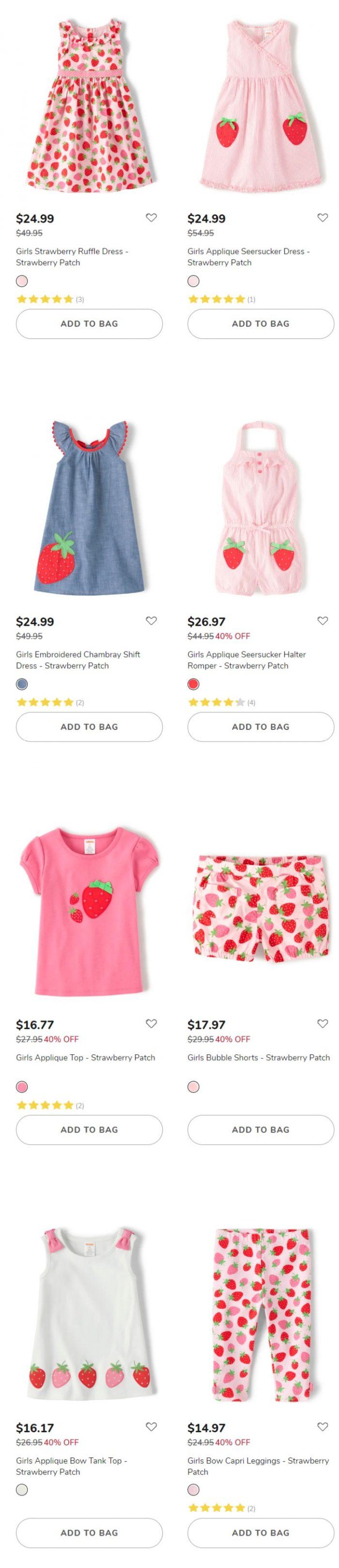 Gymboree精选儿童夏季连衣裙、短裤、T恤等5折+包邮无关税!入超可爱草莓及海洋系列!